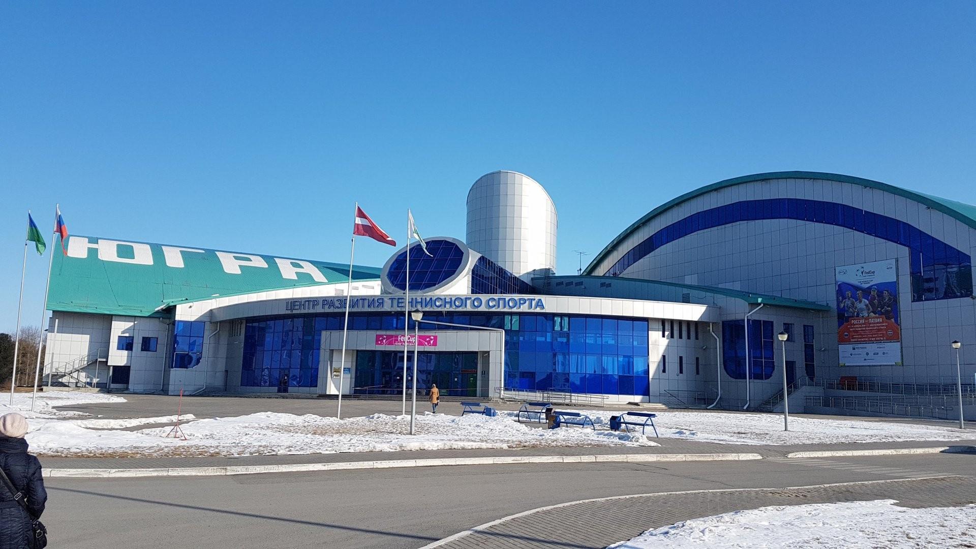 ЮграМегаСпорт, центр развития теннисного спорта - №1
